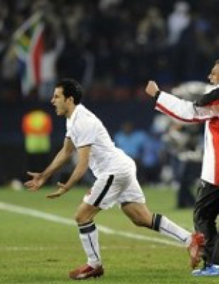 Купа на Конфедерациите: Египет - Италия - 1:0 (видео)