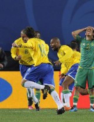 Купа на Конфедерациите: Бразилия - ЮАР - 1:0 (видео)