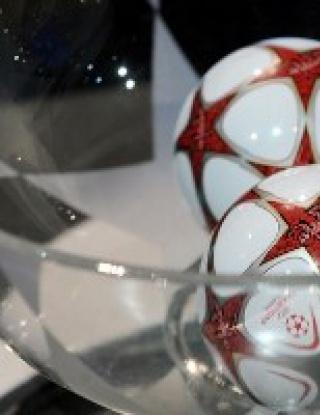 Санта Хулия е съперникът на Левски във втория кръг на Шампионската лига
