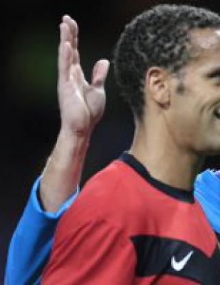 Манчестър Юнайтед - Валенсия - 2:0 (видео)
