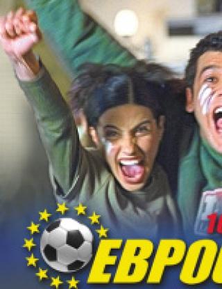 Стартът на първенството донесе три печалби от Суперджакпот 2