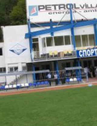 """БФС лицензира стадиона на \""""шоколадите\"""""""