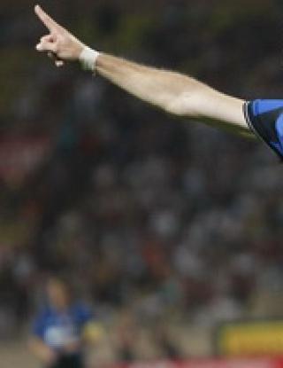 Всички голове от 4-я кръг в Серия А (видео)