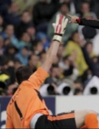 Реал Мадрид - Милан - 2:3 (видео)