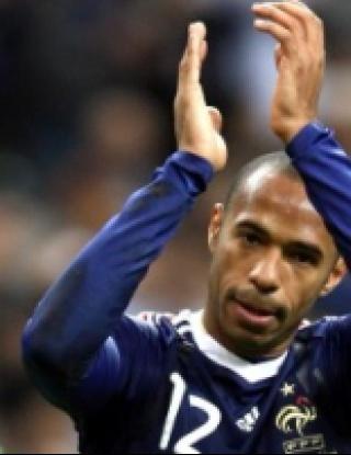 Франция - ЕЙРЕ - 0:1, 1:1 след продължения (видео)