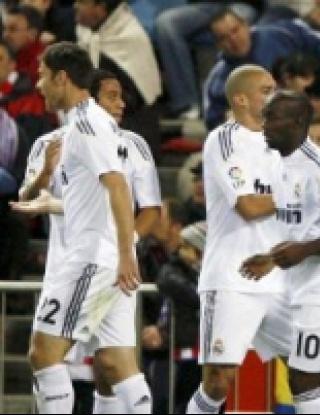Реал Мадрид - Цюрих 1:0 (видео)