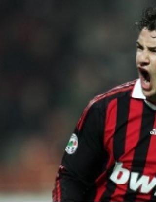 Милан - Сампдория - 3:0 (видео)