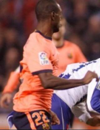 Барселона - Депортиво Ла Коруня - 3:1 (видео)
