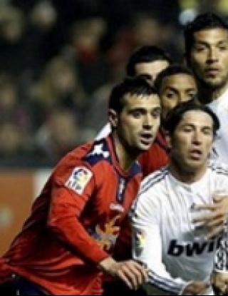 Осасуна - Реал Мадрид - 0:0 (видео)