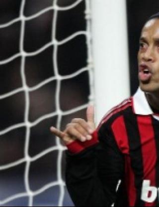 Ювентус - Милан 0:3 (видео)