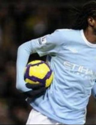 Манчестър Сити - Болтън 2:0 (видео)