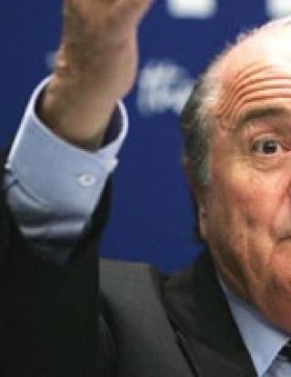 ФИФА вдигна забраната на Ирак