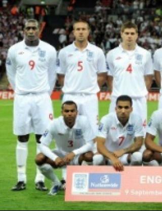 След 44 години пауза Англия отново ще е световен шампион!