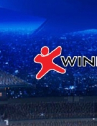 Програма на мачовете в Winner.bg за 17.11.2010