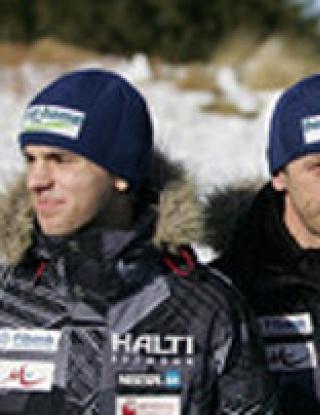 Българин стана Световен шампион по ски скок