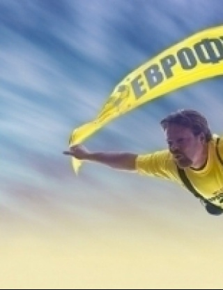 Близо 75 000 лв. от Суперджакпота взе участник в Еврофутбол