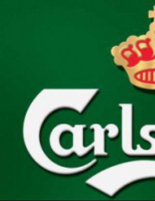 Завърши Корпоративна лига Carlsberg