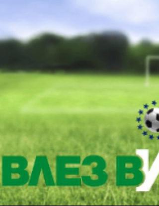 """""""Еврофутбол"""" пренася Шампионската лига в Южния парк"""