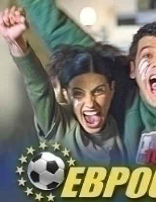 """Залог от 6,40 лв. събори Суперджакпот на """"Еврофутбол"""""""