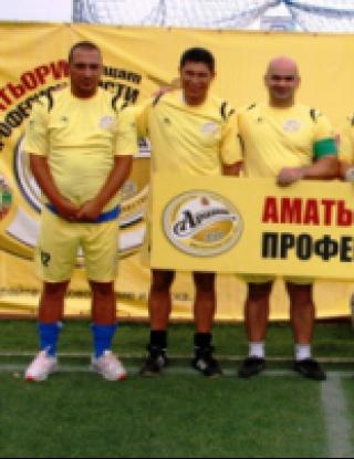 Герои от САЩ `94 дадоха старт на аматьорски турнир в Благоевград