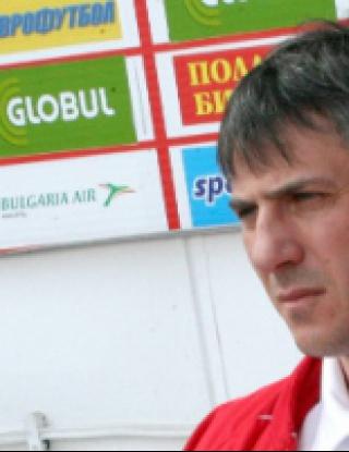 Зафиров: Ще се противопоставим на ЦСКА, Левски, Локо София и Литекс