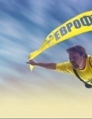 """Еврофутбол"" раздаде седем големи печалби"