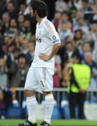 Специална умора спря похода на Реал Мадрид към финала