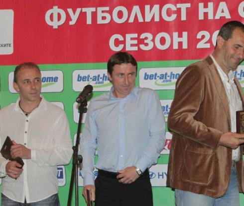 Херо и Илиев: Петев е треньор № 1