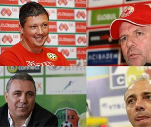 Любо, Стойчо, Илиан и Стоичков се събират в един отбор