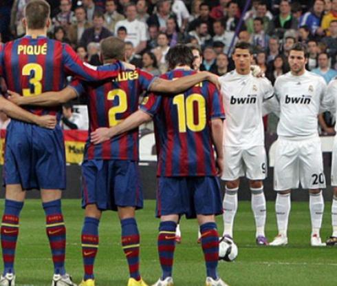 Барса и Реал са символът на испанската мъка