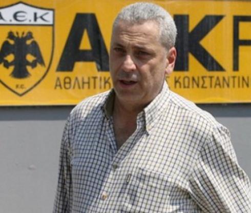АЕК започва от трета дивизия с нов собственик