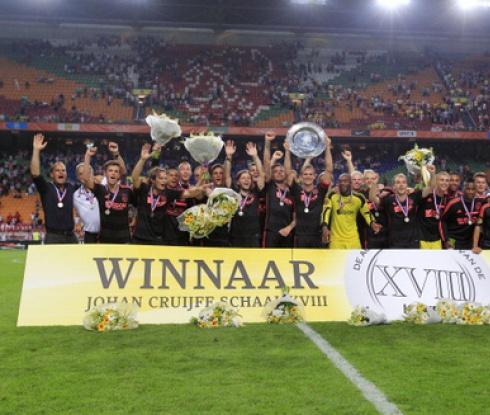 Аякс спечели Суперкупата на Холандия (видео)