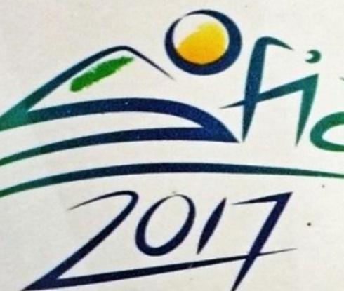 Олимпийски шампиони подкрепят София за европейска столица на спорта