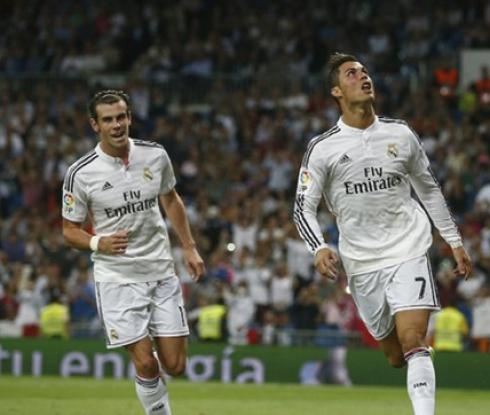Станаха ясни евентуалните съперници на Реал за полуфиналите на СКП