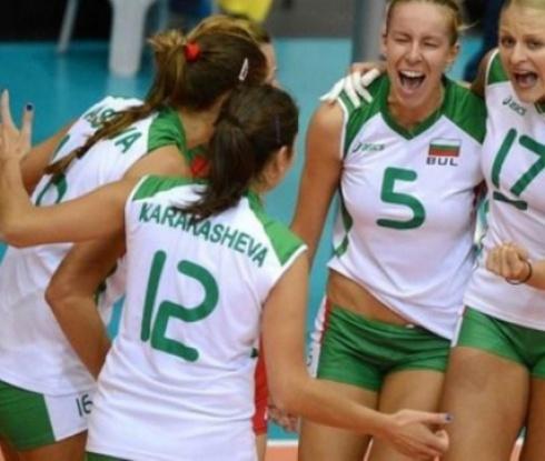 """България в група """"С"""" на Европейското за жени"""