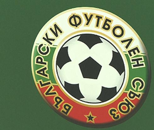 БФС изказa съболезнования за смъртта на Георги Янакиев