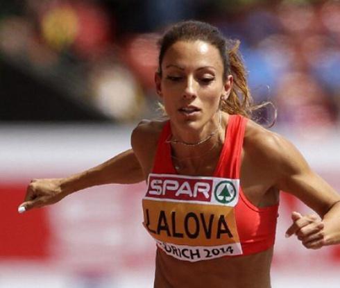 Лалова и Ефтимова не стигнаха финал в Прага
