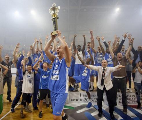 Левски спря петмесечната черна серия в Адриатическата лига (видео)