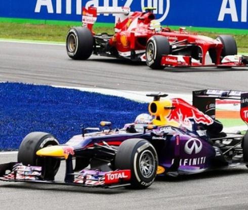 Ред Бул мисли за напускане на Формула 1