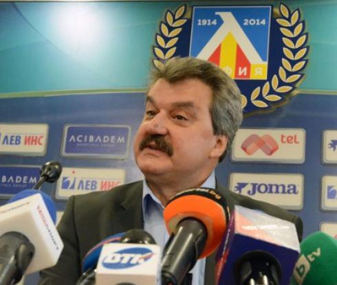 """Тръст """"Синя България"""" стартира кампания """"Левски не е негов"""""""