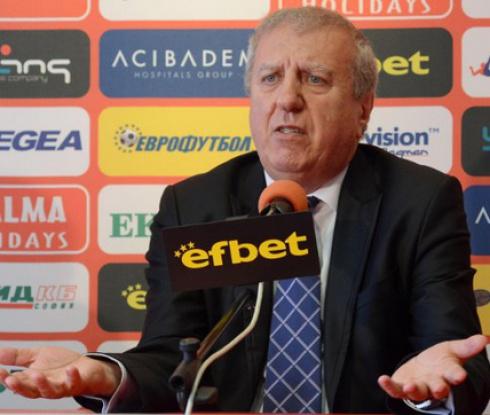 Официално: Томов излиза от управата на ЦСКА