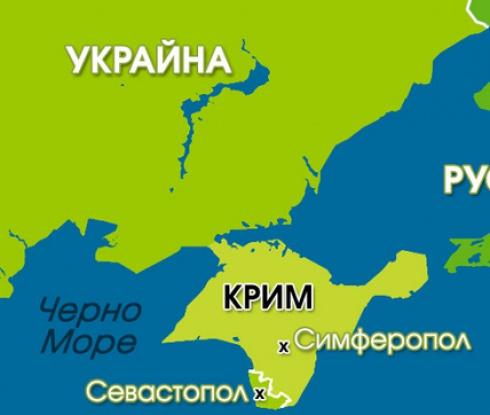 ITF призна Крим за част от Русия