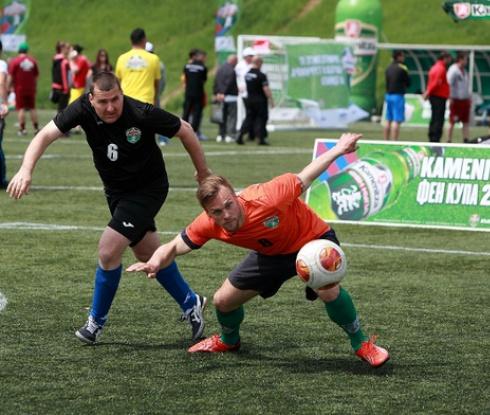 Полуфиналите на Kamenitza Фен Купа 2015 стартираха по каталунски в Стара Загора