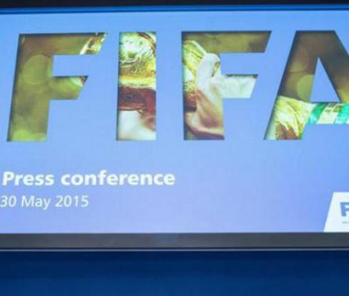 Започва вътрешни проверки след арестите във ФИФА
