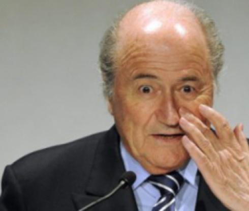 """""""ФИФА се нуждае от тотална промяна"""""""