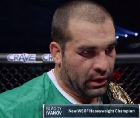 Благой Иванов стана световен шампион