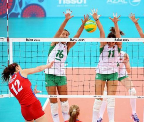 Паднахме от Сърбия с 0:3 на Игрите в Баку