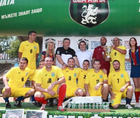"""""""ИВ Комерс"""" (Горна Оряховица) е шампион на Kamenitza Фен Купа 2015 за Централна Северна България"""