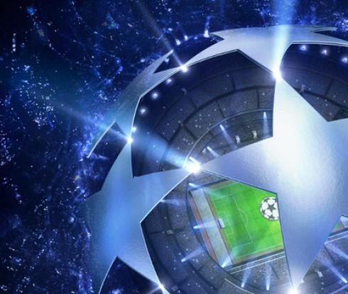 Днес теглят жребия за осминафиналите в Шампионската лига