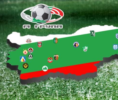 Започват преговори за формата на Висшата лига